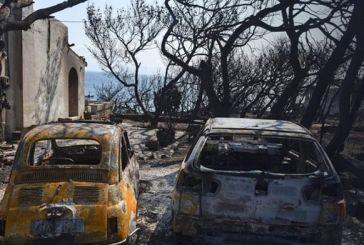 Στους 98 οι νεκροί από τις φονικές πυρκαγιές της Αττικής