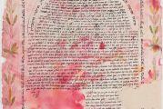Ketubah: Ένα εβραϊκό προσύμφωνο γάμου από το Αγρίνιο του 19ου αιώνα