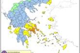 Παραμένουν οι δυνατοί άνεμοι στη Δυτική Ελλάδα- την προσοχή εφιστά η Περιφέρεια