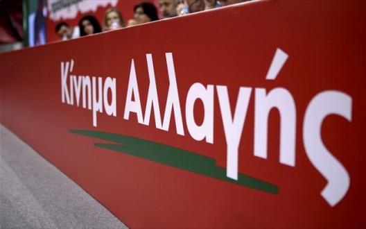 """""""Κλειδώνουν"""" τα ονόματα των υποψήφιων βουλευτών του ΚΙΝΑΛ"""