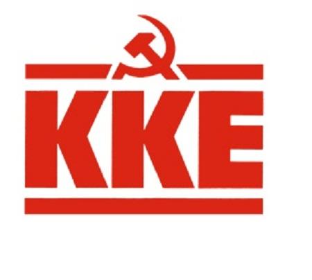 Συγκέντρωση του ΚΚΕ στην Πλαγιά Βόνιτσας