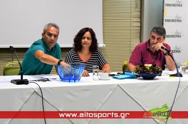 ΕΠΣΑ: Ολοκληρώθηκε η κλήρωση των τοπικών πρωταθλημάτων και του κυπέλλου (φωτο)