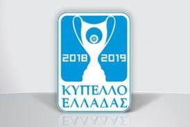 26 Αυγούστου το Οικονόμος Τσαριτσάνης – ΑΕΜ για το Κύπελλο Ελλάδας