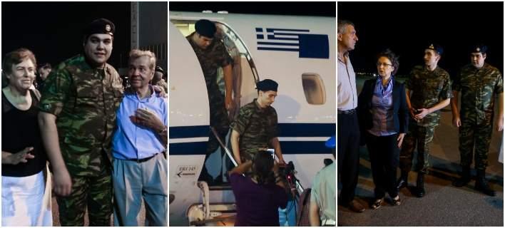 Επαναπατρίστηκαν οι δύο Έλληνες στρατιωτικοί
