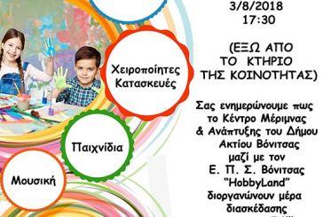 """«Ημέρα παιδιού και χαράς"""" και το 1ο Χορευτικό Αντάμωμα στο Μοναστηράκι Βόνιτσας"""