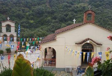 Τετραήμερες πολιτιστικές εκδηλώσεις για την Ιερά Μονή Κατερινούς