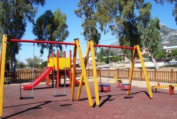 Επιχορήγηση στον δήμο Ακτίου-Βόνιτσας για την αναβάθμιση παιδικών χαρών