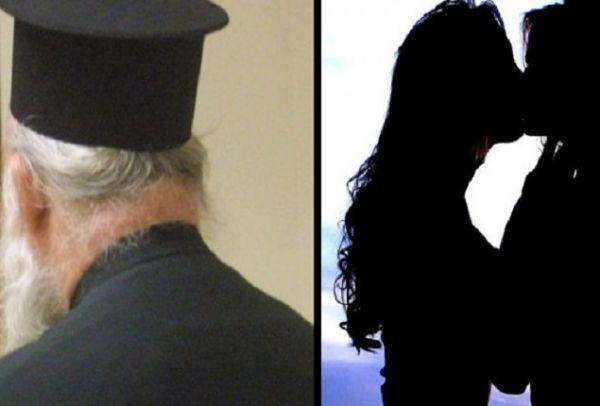 Espresso ξανά για Αιτωλοακαρνανία: Άτακτη παπαδιά «κλέφτηκε» με επιχειρηματία!