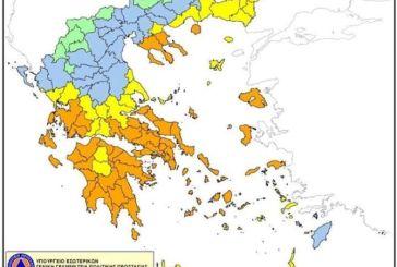 Πολύ υψηλός κίνδυνος για πυρκαγιά αύριο στη Δυτική Ελλάδα-Εφιστά την προσοχή ο διοικητής της Πυροσβεστικής Αγρινίου