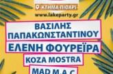 Πλησιάζει το Lake Party στην Τριχωνίδα με Φουρέιρα και Παπακωνσταντίνου