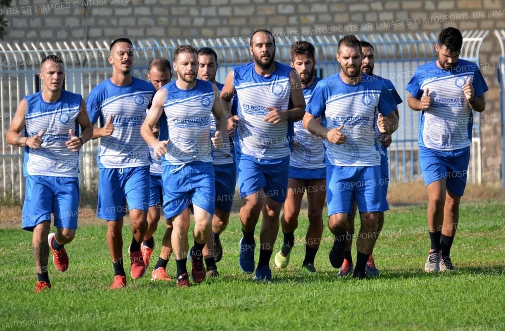 Στη Λάρισα η ΑΕΜ για το Κύπελλο Ελλάδος στις 26 Αυγούστου