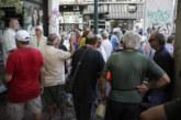Πώς η κρίση άλλαξε τον πληθυσμιακό χάρτη της Ελλάδας