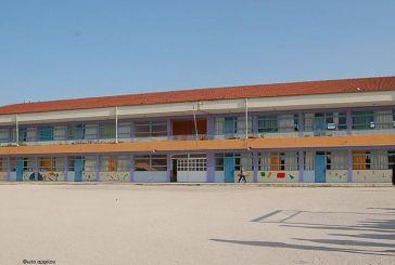 Δήμος Ι.Π. Μεσολογγίου: 184.100 ευρώ από το Υπ. Εσωτερικών για τη συντήρηση σχολικών κτιρίων