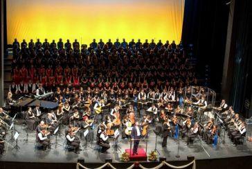 Συναυλία αγάπης για τον Σύλλογο Νεφροπαθών Χαλκιδικής από την ΣΟΝΕ