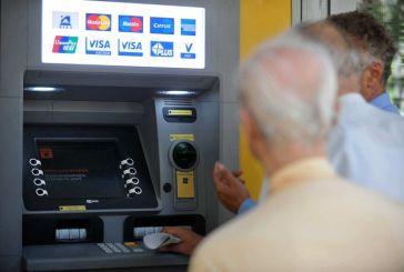 13η σύνταξη: Πιστώνεται στους λογαριασμούς των συνταξιούχων