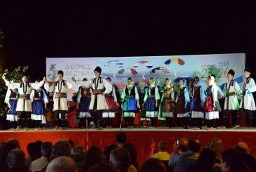Υπό το φως της Πανσελήνου στην Τριχωνίδα η Λήξη του Διεθνούς Φεστιβάλ παραδοσιακών χορών (φωτό)