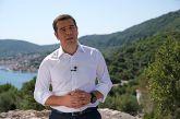 Ο Αλέξης Τσίπρας αναλαμβάνει το Υπουργείο Εξωτερικών