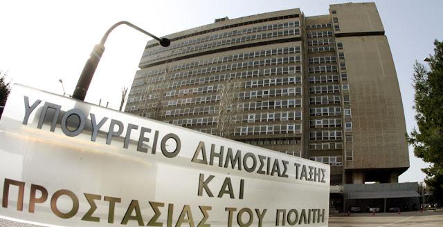 Αστυνομία: Την τελευταία Πέμπτη κάθε μήνα θα δέχεται στο Αρχηγείο τους πολίτες
