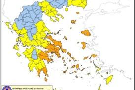Υψηλός κίνδυνος πυρκαγιάς την Τρίτη 25/9 στην Αιτωλοακαρνανία