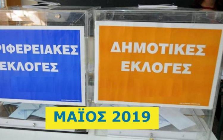 Οι επικρατέστεροι για τη στήριξη του ΣΥΡΙΖΑ στους δήμους της Αιτωλοακαρνανίας