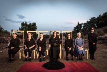 «Το Σπίτι της Μπερνάρντα Άλμπα»  για τρεις τελευταίες παραστάσεις στο Αγρίνιο