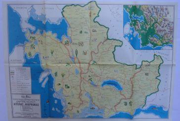 Μια διαφορετική Αιτωλοακαρνανία σε έναν οικονομικό χάρτη της δεκαετίας του '70