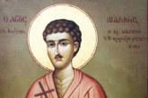 Αγρίνιο: Στον τόπο μαρτυρίου του θα εορταστεί και φέτος η μνήμη του Αγίου Ιωάννου του Βραχωρίτου