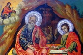 Η ενορία της Αγίας Τριάδος Αγρινίου τιμά τον Άγιο Ιωάννη τον Θεολόγο