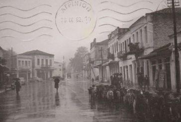 Μια βροχερή μέρα στην Αμφιλοχία του 1962