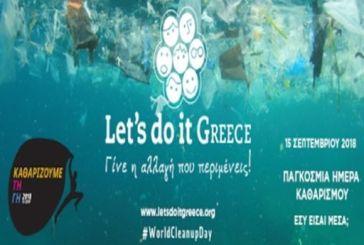 Let's do it: Εθελοντικός καθαρισμός του παραλιακού μετώπου της Αμφιλοχίας