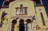 Αγρυπνία την Κυριακή στον Ιερό Ναό Αποστόλου Παύλου Μεγάλης Χώρας