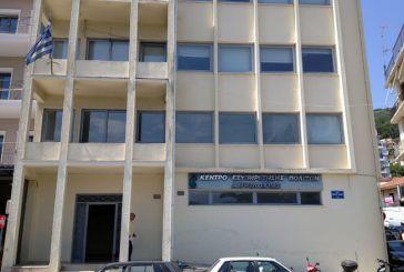 1,9 εκατ. € στο πρόγραμμα «Φιλόδημος» για υποδομές ύδρευσης στον Δήμο Αμφιλοχίας