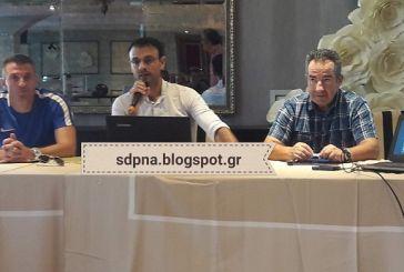 Με νέα σύνθεση η Επιτροπή Διαιτησίας της ΕΠΣ Αιτωλοακαρνανίας