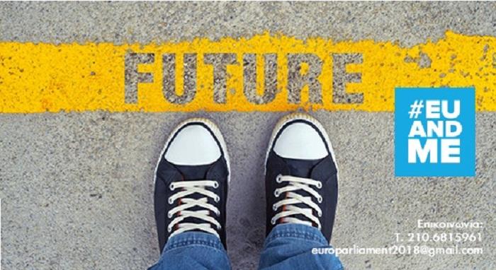 """Διευρυμένο Περιφερειακό Συνέδριο σε Αγρίνιο και Πάτρα  για """"το μέλλον της Ευρώπης"""""""