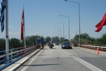 Οι δύο Τούρκοι χάθηκαν, όπως ο Κούκλατζης και ο Μητρετώδης και πέρασαν στον Εβρο -Επεστράφησαν ήδη στην Τουρκία