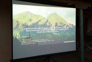 Ο Φορέας Διαχείρισης Λιμνοθάλασσας Μεσολογγίου-Ακαρνανικών Ορέων  ενημέρωσε τις τοπικές κοινωνίες του Θέρμου