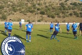 Με το Κύπελλο της ΕΠΣΑ αρχίζουν την Τετάρτη οι υποχρεώσεις του Ηρακλή Αστακού