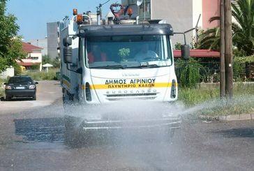 O δήμος Αγρινίου καθαρίζει στην…Αμφιλοχία!