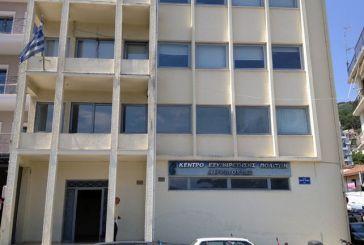 Πρόσληψη ειδικού συνεργάτη στον Δήμο Αμφιλοχίας