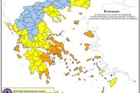 Υψηλός και την Τετάρτη ο κίνδυνος πυρκαγιάς στην Αιτωλοακαρνανία