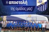 Λαμία: Μέσα Αναστασιάδης, Πλιάτσικας και Ρόμανιτς για Παναιτωλικό