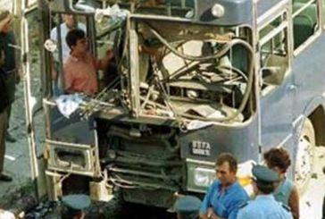 Η δολοφονία του Αιτωλοακαρνάνα αξιωματικού της ΕΛ.ΑΣ. Απόστολου Βέλλιου και το κύκνειο άσμα του «ΕΛΑ»