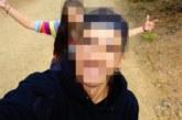 Aγρίνιο: συγκινεί ο αδερφός της 19χρονης Μαρίας- «Φασισμός είναι να τρωει φωτοβολίδα στο κεφάλι η αδελφή μου …»