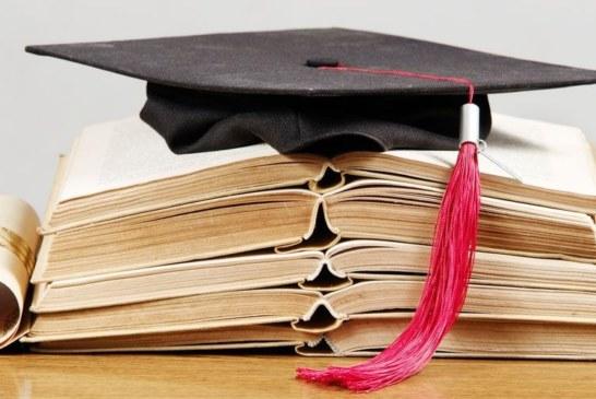 Τμήμα ΔΕΑΠΤ: 35 θέσεις στο Πρόγραμμα Μεταπτυχιακών Σπουδών «Διοίκηση Επιχειρήσεων Τροφίμων ΜΒΑ»