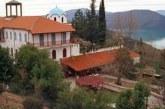 Προσκυνηματική εκδρομή στην Ι.Μ. Παναγίας Τατάρνας