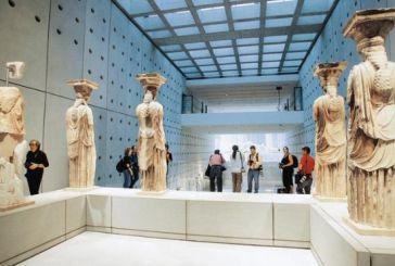 Πρόσληψη έκτακτου προσωπικού και διεύρυνση ωραρίου αρχαιολογικών χώρων και μουσείων