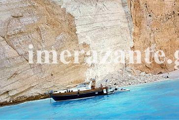 Βράχος αποκολλήθηκε στην παραλία Ναυάγιο Ζακύνθου – Μία τουρίστρια τραυματίας