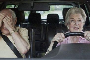 Οι οδηγοί άνω των 74 ετών θα δίνουν εκ νέου για δίπλωμα!