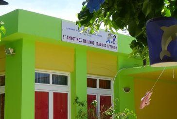 Παρεμβάσεις σε δημοτικούς παιδικούς σταθμούς του Αγρινίου