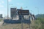 Τοποθέτησαν πινακίδα στο Ρίβιο και έκρυψαν καθρέπτη ασφαλείας δρόμου σε επικίνδυνη στροφή!